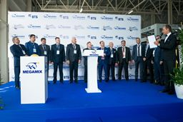 The opening ceremony of MEGAMIX premix plant